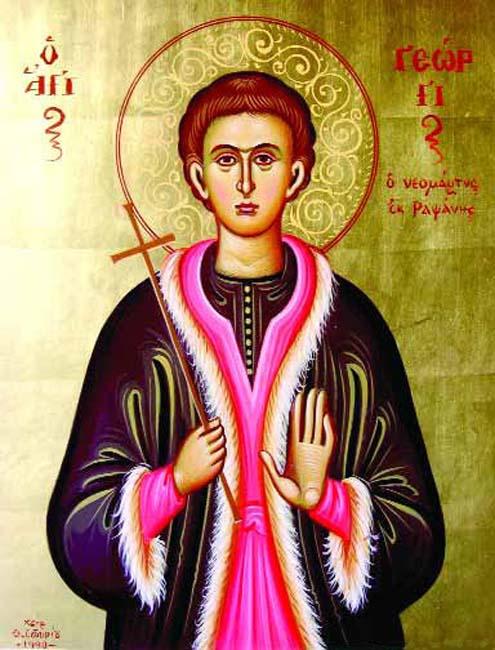 IMG ST. GEORGE New Martyr of Rapsana, at Larissa