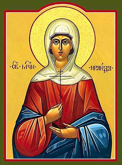 IMG ST. IRAIS, Rhais, of Antinoe, Egypt