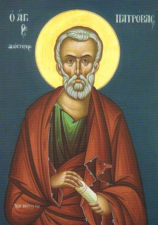 ST.PATROBAS, the Apostle
