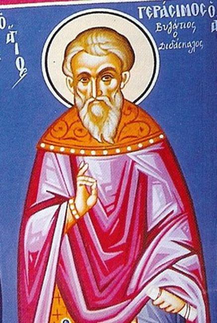 IMG ST. GERASIMUS the Byzantine, Hieromonk, of Patmos