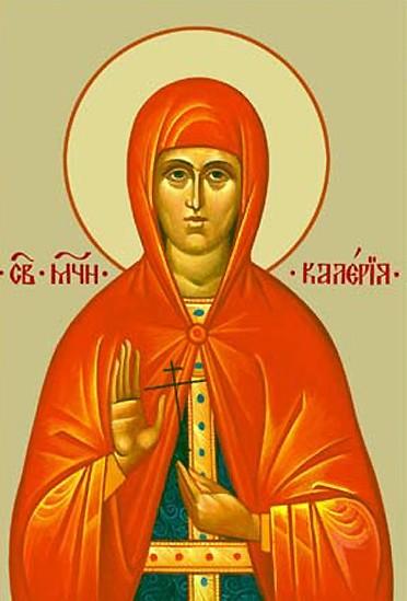 IMG ST. CALERIA of Caesarea