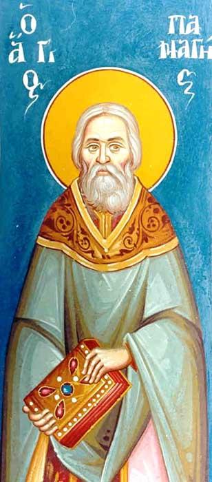 img ST. PANAGIS, Pasias, Presbyter, Cephallenia