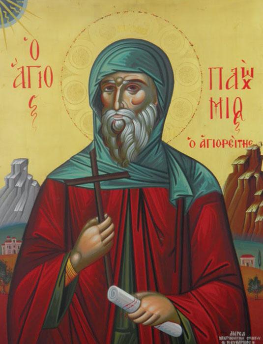 img ST. PACHOMIUS, New Monk Martyr of Mount Athos, of Usaki near Philadelphia