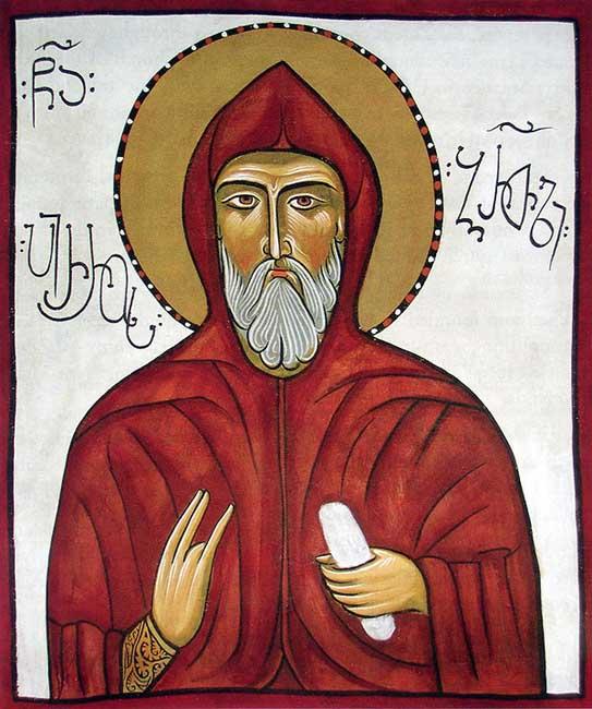 IMG ST. PYRRHUS of Breta, Georgia