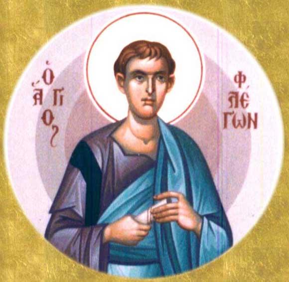 IMG ST. PHLEGON, Apostle of the Seventy