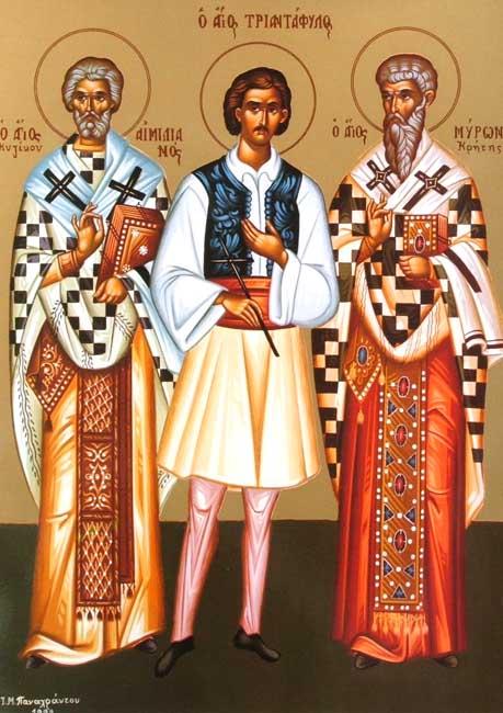 IMG ST. EMILIAN the Confessor, Bishop of Cyzicus