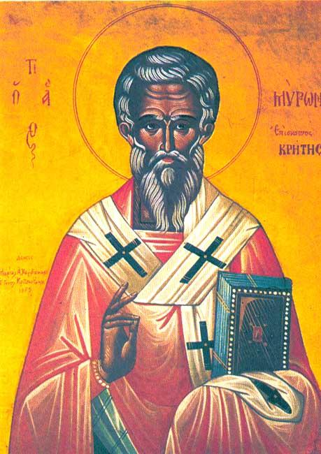IMG ST. MYRON, Bishop of Crete, the Wonderworker