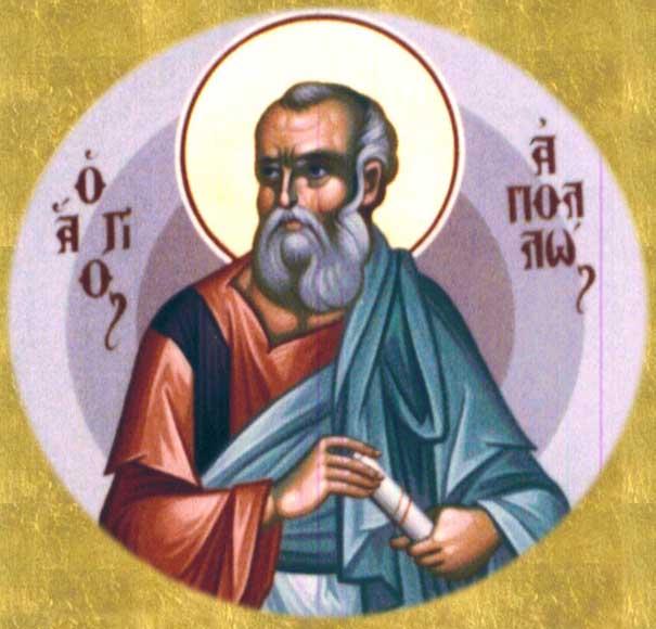 ST. APOLLOS, Apostle of the Seventy