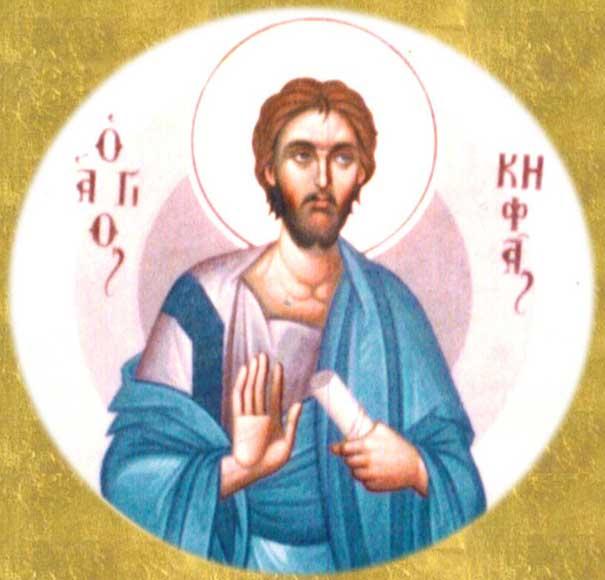 ST. CEPHAS, Apostle of the Seventy