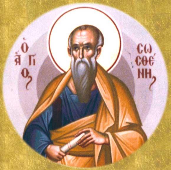 ST. SOSTHENES, Apostle of the Seventy