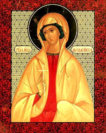 IMGST. MARTHA, Martyr of Egypt, sister of Maria