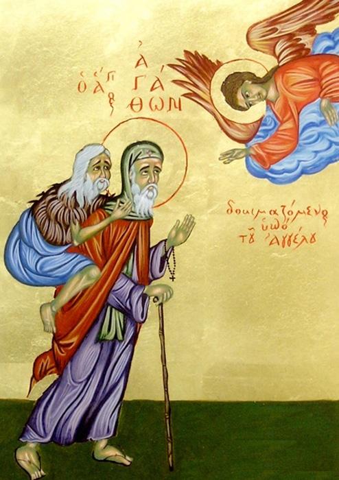 img ST. AGATHON, Ascetic