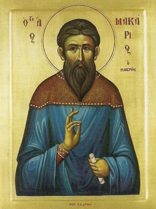 ST. MACARIUS Macres, Abbot of Pantocrator Monastery