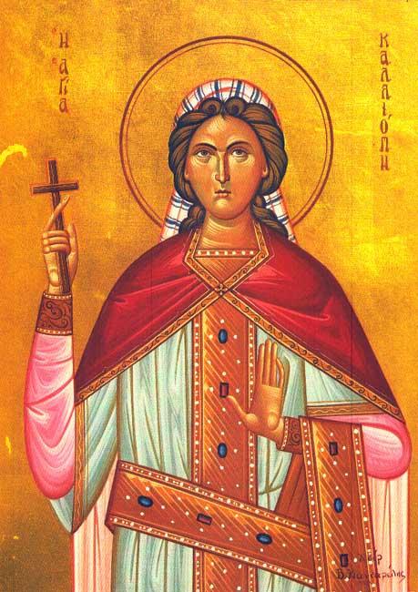 IMG ST. CALLIOPE, Martyr
