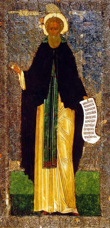 img ST. CYRIL, Abbot of White Lake