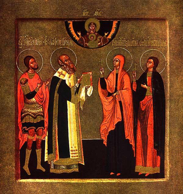 img ST. MARTH, Virgin