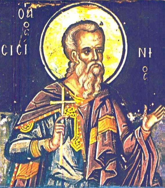 ST SISINIUS