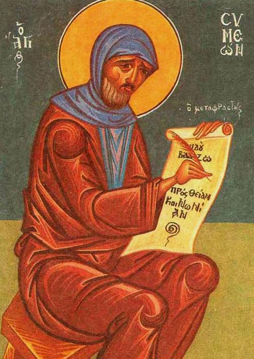 IMG ST. SYMEON Metaphrastes