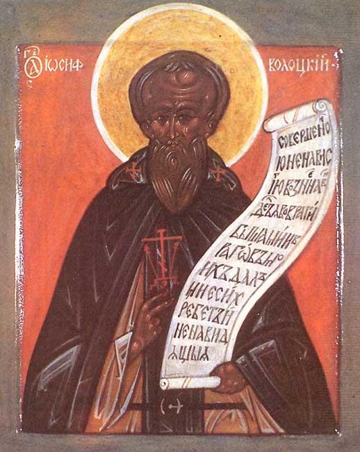 IMG ST. JOSEPH the Venerable, Wonderworker, Abbot of Volokolamsk, Volotsk,