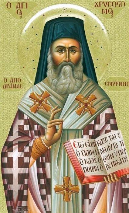 IMG ST. CHRYSOSTOMOS (Kalafatis), Metropolitan of Smyrna